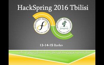 HackSpring 2016 Tbilisi